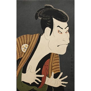1971 Tōshūsai Sharaku, Kabuki Actor Actor Otani Oniji III Print For Sale