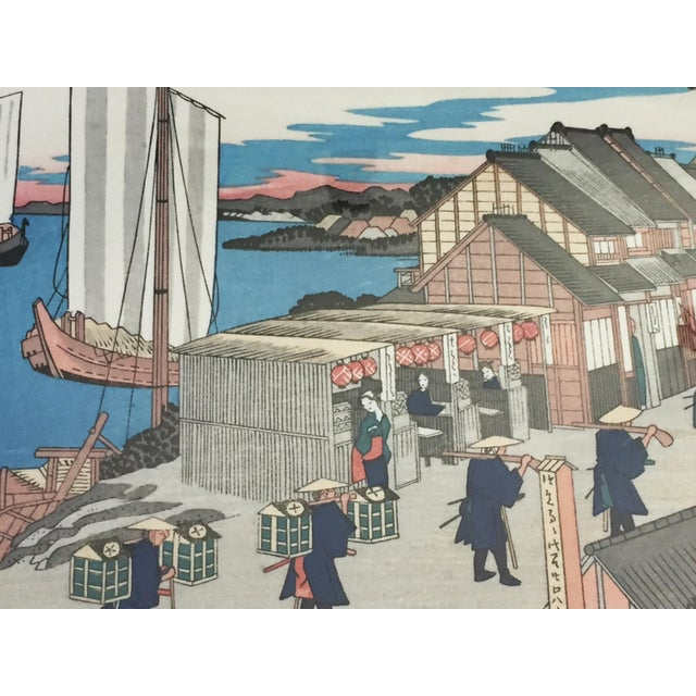 Japanese Woodblock Print For Sale - Image 12 of 12