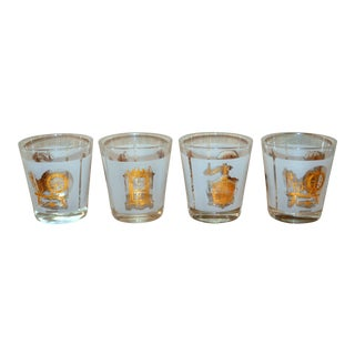 1950s French Sour Cream Promotional Glasses - Set of 4 For Sale