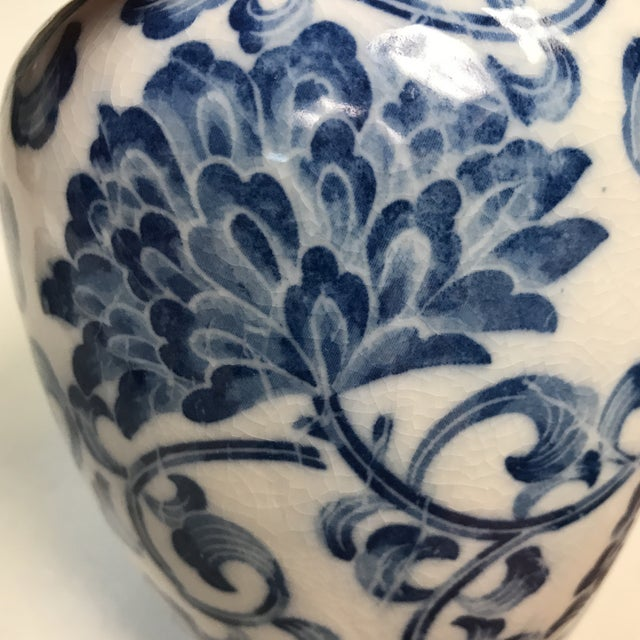Andrea By Sadek Porcelain Jar With Lid Chairish