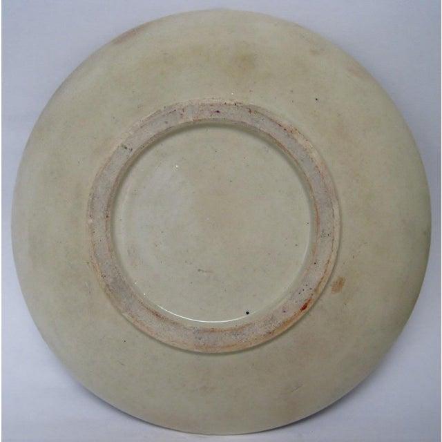 Japanese Console Bowl - Image 5 of 5