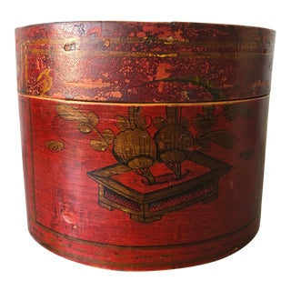 Antique Gold Decorated Red Lacquer Chinese Hat Box For Sale