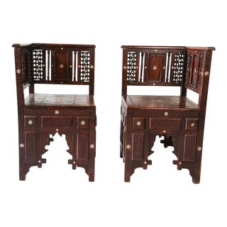 19th Century Middle Eastern Arabian Syrian Moorish Side Chairs- A Pair For Sale