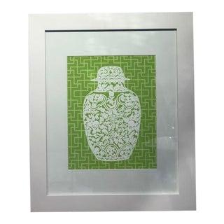 Framed Green Ginger Jar Artwork For Sale