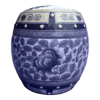1980s Chinoiserie Blue and White Ginger Jar