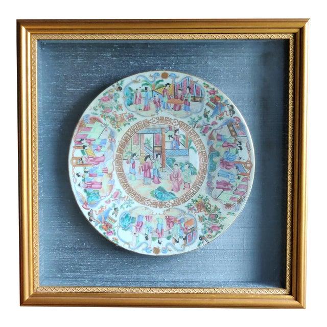 Chinese Rose Mandarin Pattern Porcelain Charger, Framed For Sale