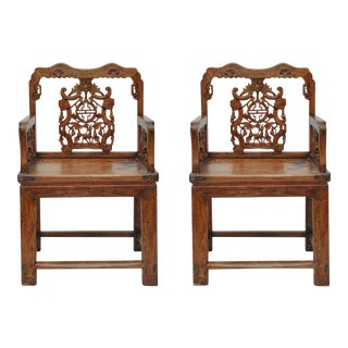 1950s Qing Dynasty Chestnut Wood Armchairs - a Pair