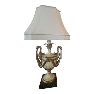 Currey & Co Formal Table Lamp For Sale