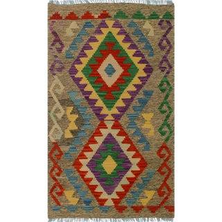 Contemporary Kilim Arya Temple Gray/Rust Wool Rug (2'4 X 3'11)