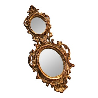 Vintage Gold Small Double Vanity Mirror For Sale