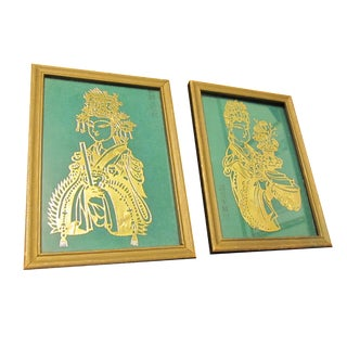 Vintage Gold-Framed Japanese Stencils - A Pair For Sale