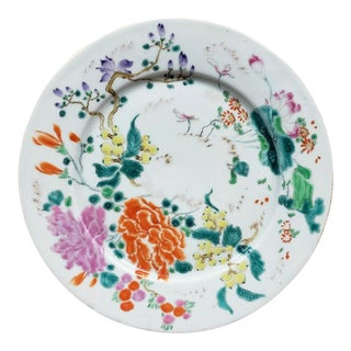 19th Century Antique Japanese Kakiemon Porcelain Gilded Floral Plate For Sale