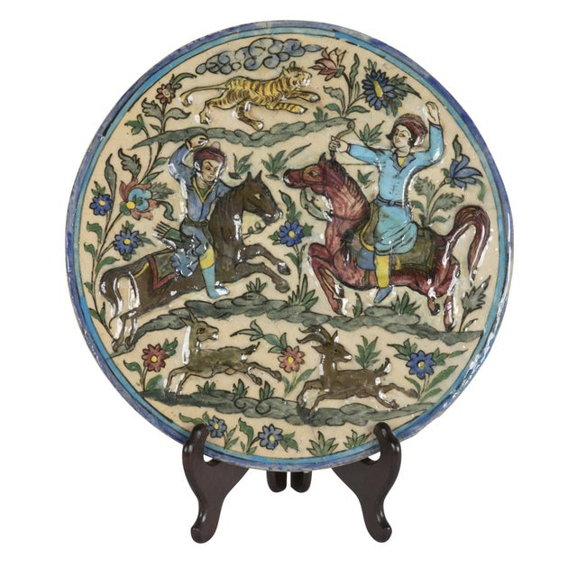 Glazed Persian Ceramic Rondel With Archers on Horseback For Sale - Image 9 of 13