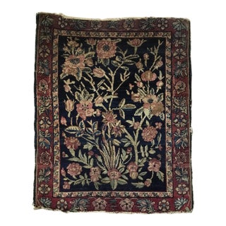 """Hand Woven Antique Persian Rug -- 2'1"""" X 2'8"""" For Sale"""