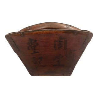 Antique Chinese Rice Measure Basket With Great Patina and Faded Characters For Sale