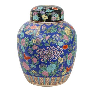 Vibrant Blue Famille Rose Porcelain Lidded Urn For Sale