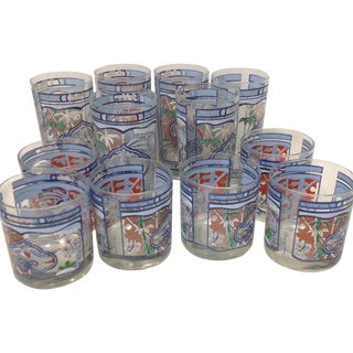 George Briard Drinking Glasses - Set of 12 For Sale