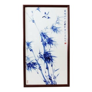 Chinoiserie B & W Porcelain Plaque W/ Birds /Bamboo For Sale