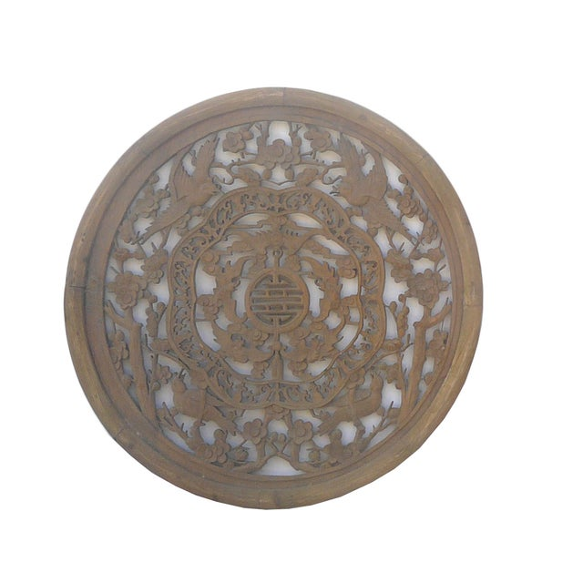 Chinese Round Birds & Bats Wood Wall Plaque - Image 1 of 4