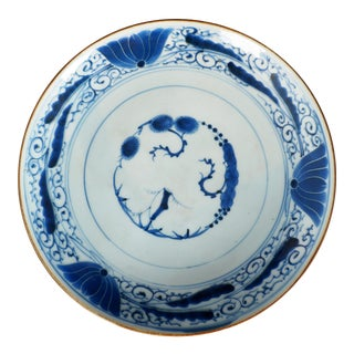 17th/18th Century Edo Japanese Porcelain Blue and White Charger For Sale