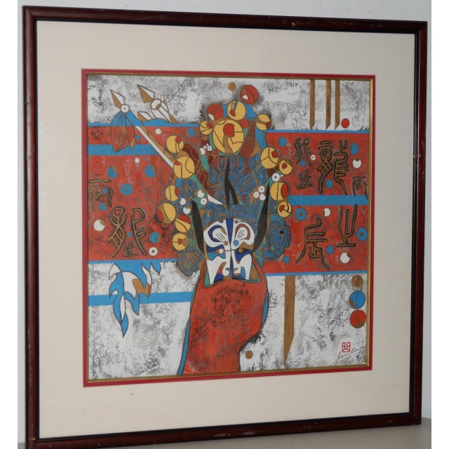 Chinese Painting by Qu Jian Xiong For Sale - Image 9 of 9