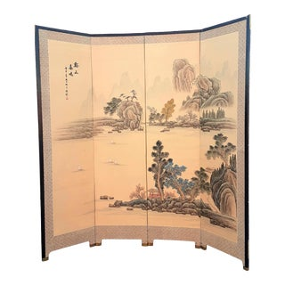 Mid-Century Asian Double-Sided Folding Screen For Sale