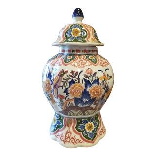Polychrome Delft Style Storage Jar For Sale