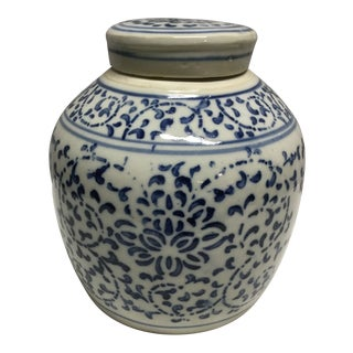 Chinoiserie Blue & White Ginger Jar For Sale