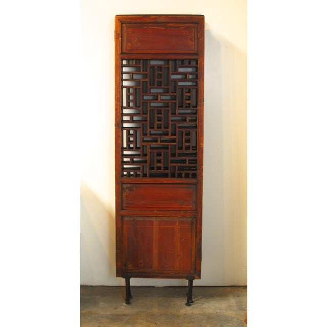 Brown 19th Century Lattice Panel Screen For Sale - Image 8 of 9