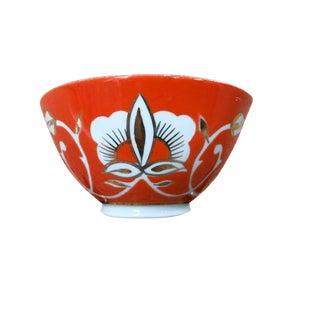 1940s Russian Ukrainian Ornge Ceramic Bowl