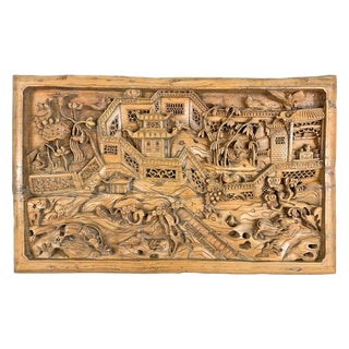 Incredible 19th Century Chinese Carved Panel For Sale