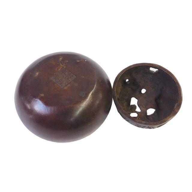 Chinese Bronze Metal Incense Burner - Image 5 of 5