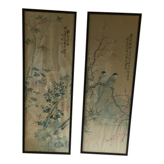 Vintage Chinese Watercolor & Ink Paintings - A Pair