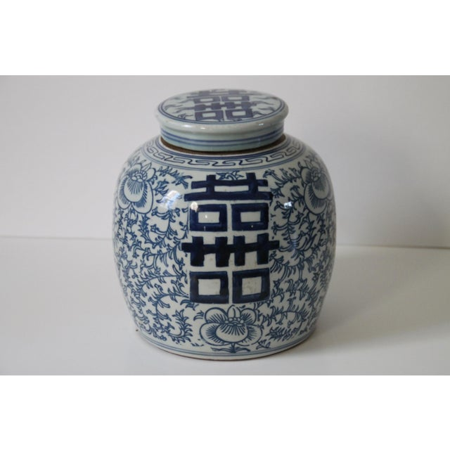 Chinese Double Happiness Ginger Jar - Image 2 of 3