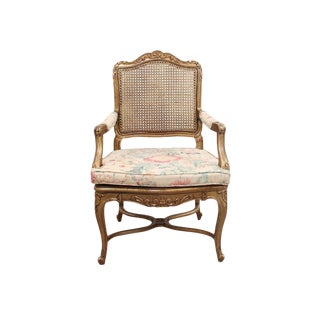 1980s Vintage French Style Cane Armchair For Sale