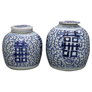 Antique Chinese Export Ginger Jars - 2Pcs For Sale