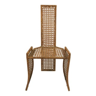 1960s Asian Inspired Rattan Chair For Sale