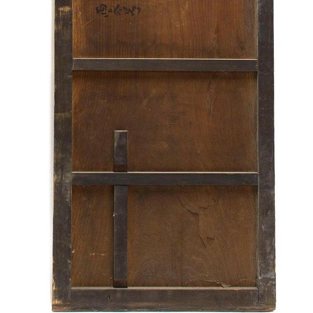 Wood Japanese Itado Cedar Wooden Door For Sale - Image 7 of 9