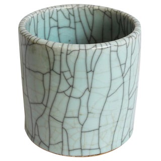 Porcelain Pot With Crackle Finish For Sale