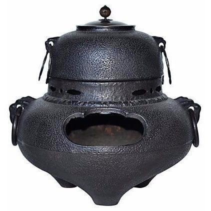 Antique Japanese Tea Ceremony Furogama For Sale