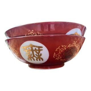 Large Vintage Asian Modern Symbol Orange Red Gilt Serving Bowls - a Pair For Sale