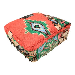 Unstuffed Moroccan Floor Pouf Cover For Sale