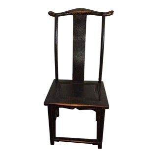 Ming Black Wooden Yoke Dining Chair For Sale