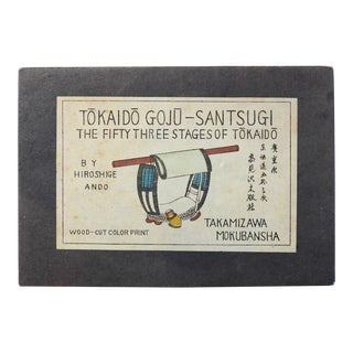 The 53 Stages of Tokaido Woodblocks by Hiroshige For Sale