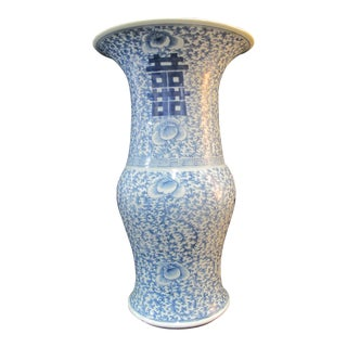 """Chinese Blue and White Floral 15 1/2"""" Tall Hour Glass Flower Vase For Sale"""