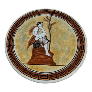 Vintage Kutahia Athens Greek Hand Crafted Wall Plate For Sale
