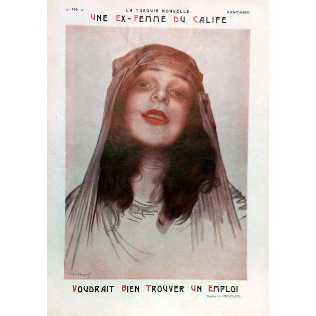 "1924 Fantasio ""Art Deco Smoker"" Print by To No - Image 5 of 5"