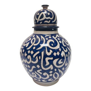 20th Century Moroccan Ceramic Blue Urn From Fez With Arabic Calligraphy Lettrism Writing For Sale