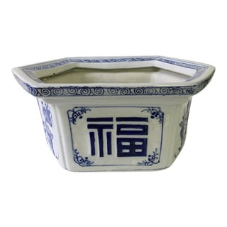 Chinese Blue & White Hexagonal Planter With Six Scenes For Sale