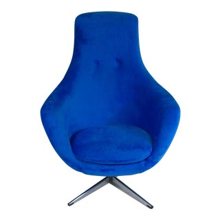1970s Swivel Egg Chair For Sale